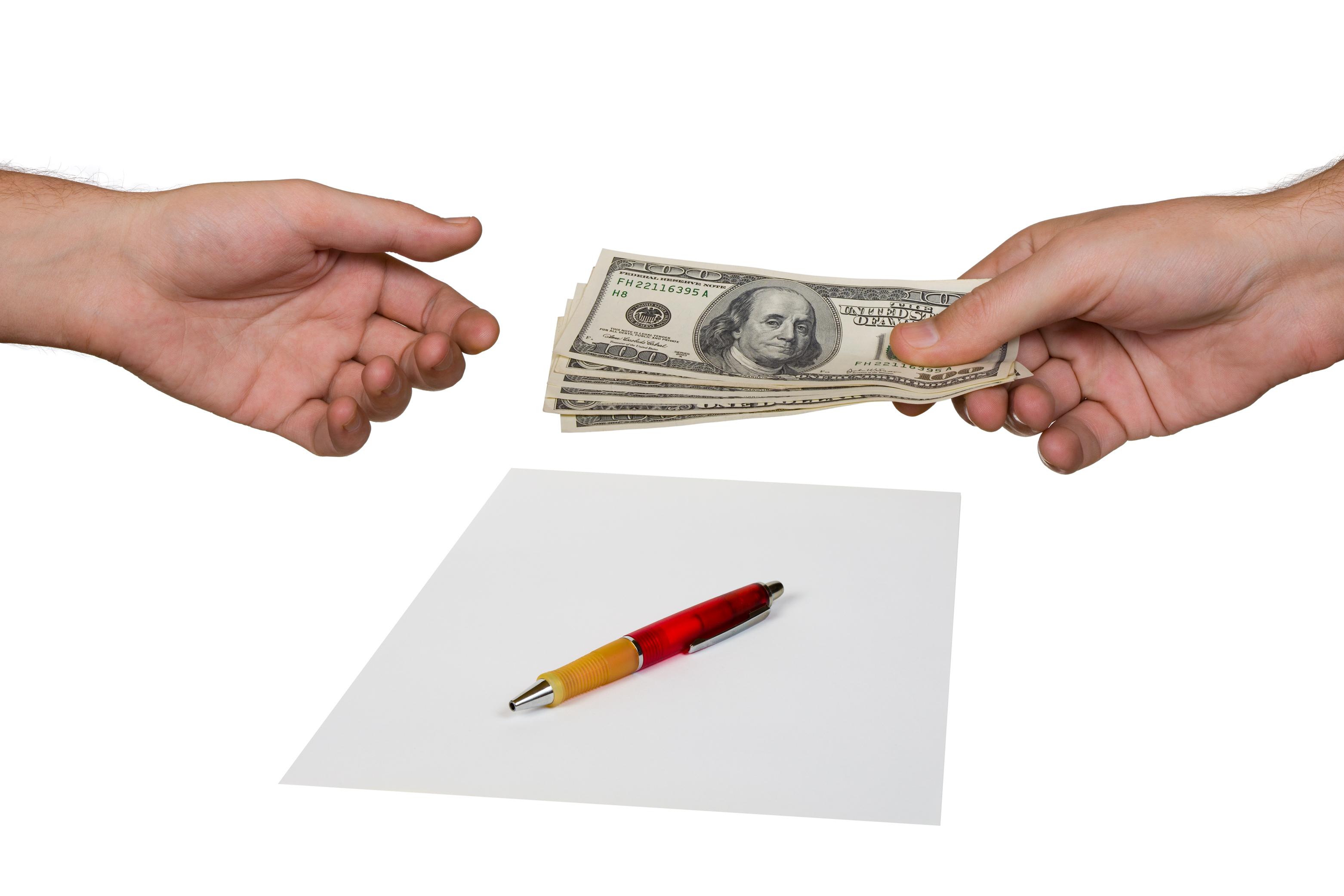 Купля продажа ценных бумаг за наличный расчет
