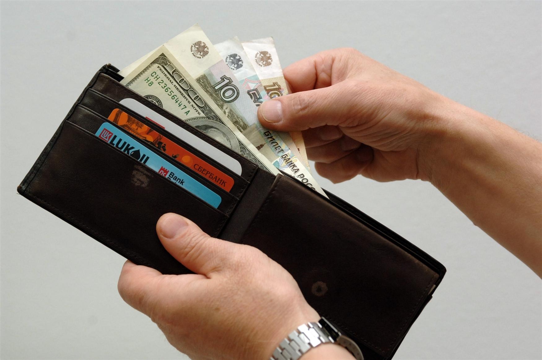 Покупка наличных денег за безнал схема