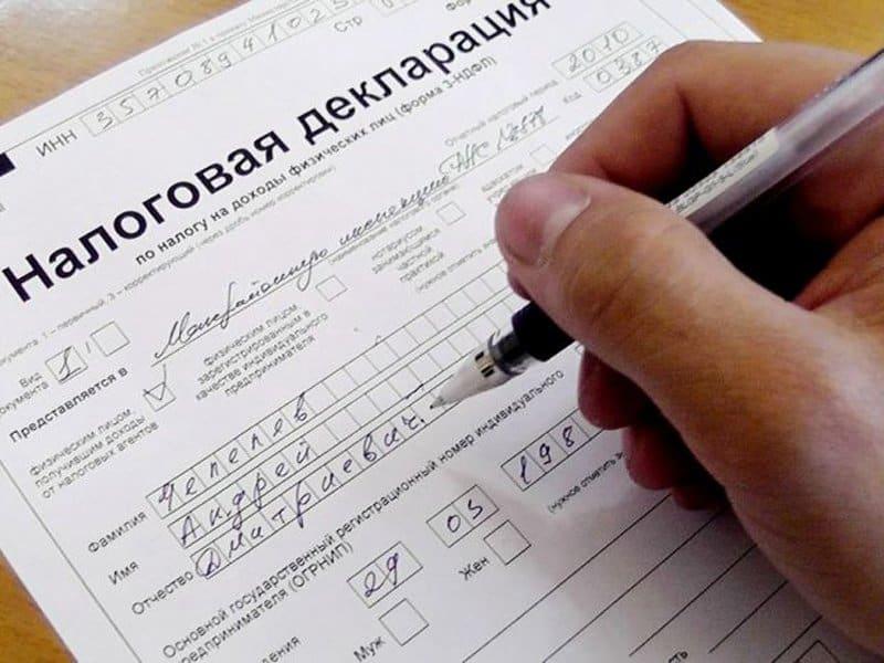 Налог с продажи квартиры для нерезидентов РФ