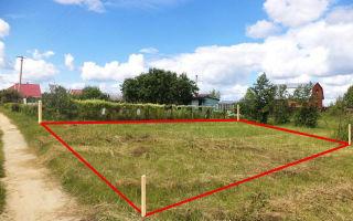 Порядок и способы продажи части земельного участка, который находится в собственности