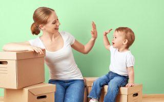 Выделение ребенку доли в квартире: алгоритм, особенности выделения части, документы