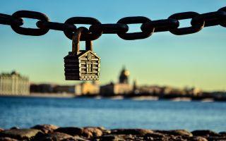 Нюансы покупки квартиры, которая находится в ипотеке: риски, особенности