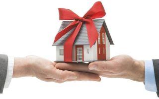 Завещание или дарственная: что выгоднее оформить