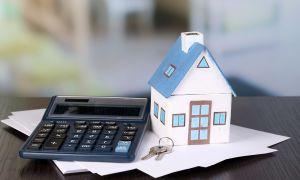 Документы, необходимые для рефинансирования ипотеки