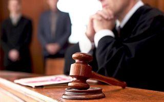 Процедура признания недействительным договора дарения