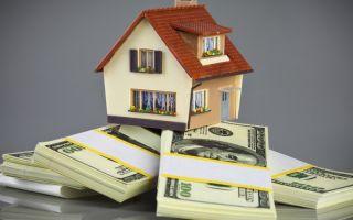 О возможности получения займа под залог доли в квартире
