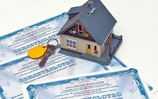 Документы, необходимые для продажи дачи с земельным участком в 2019 году