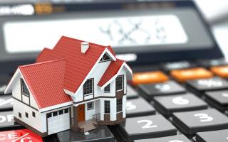 Порядок расчета стоимости квартиры для продажи