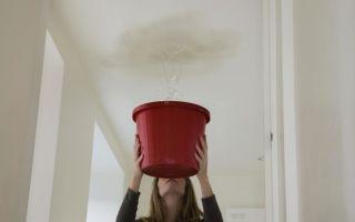 Алгоритм действий при затоплении соседей снизу, оценка ущерба