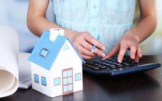 Особенности уплаты налога при покупке квартиры для физических лиц в 2020 году