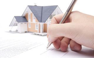 Порядок и особенности регистрации договора дарения недвижимости в 2018 году