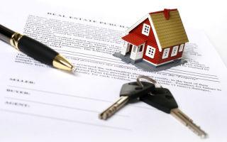 Преимущества и недостатки дарственной на квартиру