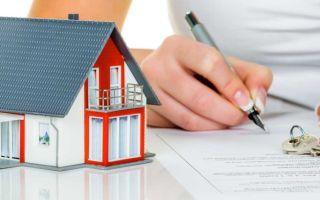 Документы, необходимые для вступления в наследство на дом и земельный участок