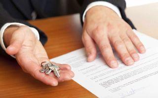 Необходимые документы для оформления договора дарения