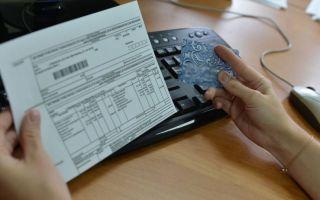 Доступные способы оплаты квартплаты через интернет