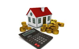 Порядок расчета налога на дом