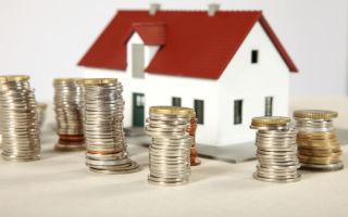 Рекомендации для быстрой и выгодной продажи дома