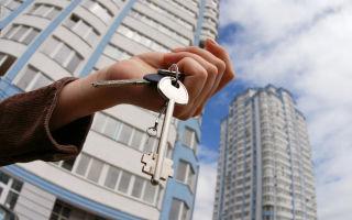 Документы, необходимые для органов опеки при продаже квартиры