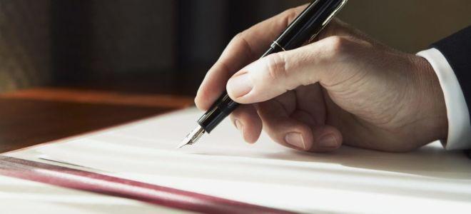 Написание заявления в управляющую компанию: важные нюансы, образец