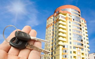 Документы, необходимые для оформления ипотеки на вторичном рынке