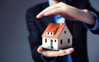 Страховые платежи при ипотеке: обязательны или нет