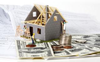 Варианты оформления ипотеки на строительство частного дома