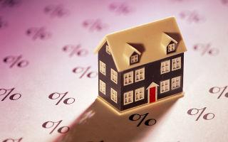 Рекомендации по оформлению ипотеки при маленькой официальной зарплате