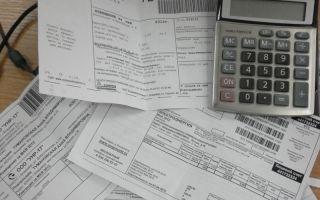 Основания для перерасчета коммунальных услуг при временном отсутствии в 2020 году