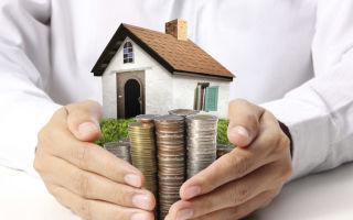 Порядок заполнения 3-НДФЛ на налоговый вычет при покупке квартиры в ипотеку