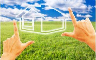 Особенности налогового вычета при покупке земельного участка без недвижимости