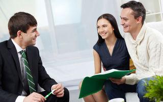 О возможности переоформления ипотеки на другого человека