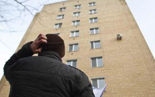 О возможности стать председателем ТСЖ, не будучи собственником жилья