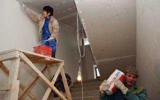 Способы заставить управляющую компанию осуществить ремонт подъезда