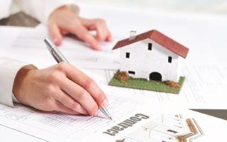 Особенности раздела квартиры при разводе, если она оформлена в ипотеку до брака