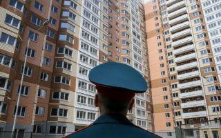 Алгоритм действий для получения жилищной субсидии военнослужащим