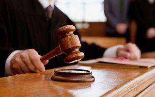 Правила составления искового заявления в суд о выписке из квартиры