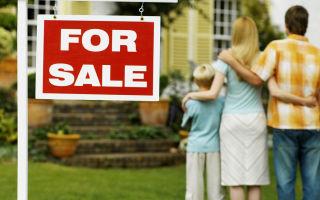 Как выгодно продать дом: алгоритм действий и ценные советы