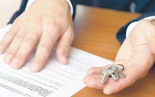 Процедура приватизации квартиры, преимущества и недостатки