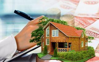 Нюансы оформления ипотеки для покупки дачи