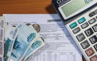 Особенности предоставления субсидии на оплату ЖКХ в Москве с 2019 года