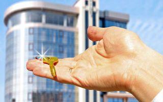 О возможности оформления ипотеки для покупки жилья в другом городе без прописки