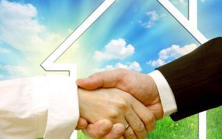 Порядок оформления продажи дачи вместе з земельным участком