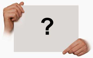 Порядок и способы получения выписки из ЕГРН