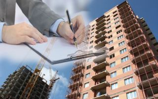 Порядок оформления в собственность квартиры по договору долевого участия