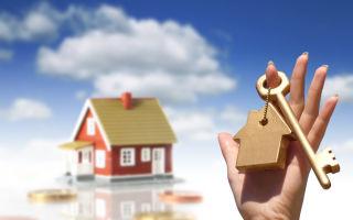 Порядок продажи квартиры в рассрочку без риска