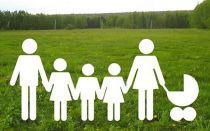 О возможности продажи земельного участка, ранее выделенного многодетной семье