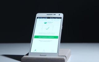 Способы узнать через интернет, одобрили ли выдачу ипотеки в Сбербанке