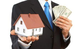 Особенности предоставления субсидии госслужащим для приобретения жилья в 2020 году