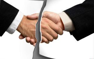 Порядок и особенности расторжения договора аренды земельного участка