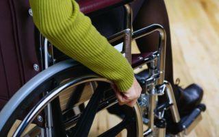 Порядок получения льгот по оплате коммунальных услуг инвалидами 2 группы